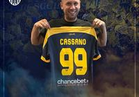 官方:卡薩諾與維羅納簽約,身披99號