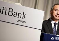 阿里如何與軟銀切割,23%的股份如何稀釋?
