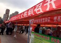 錦州啟動第十一屆應急管理宣傳週