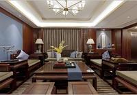 「家居」家裝實景 新中式