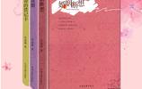 陳魯豫:女人一生必讀的幾本好書,讓自己做自己的女王!
