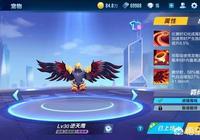 QQ飛車手遊的逆天鷹是否會再上架?