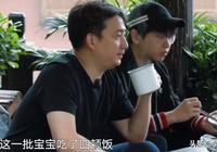 陳喬恩想當回頭客,吳亦凡也想留在蘑菇屋,黃磊卻很想留下王麗坤