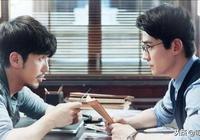 朱一龍開啟霸屏模式,這次新劇除了趙麗穎還搭檔張翰成最大的反派
