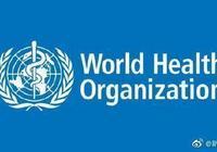 """世界衛生組織將""""遊戲障礙""""正式定位疾病"""