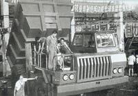 中國汽車工業發展史—成長中的中國汽車