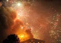 世界三大自然之謎:北京王恭長大爆炸
