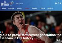 中國男籃新星豪言將證明本屆國青男籃實力,NCAA歸來他已完成升級