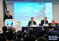 中國-拉脫維亞經貿論壇在里加舉行