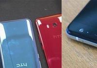 HTC新機重磅上市 瞬間俘獲消費者的心