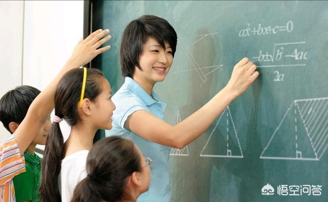 你的老師都有哪些奇葩的上課方式?你在這堂課中學到知識了嗎?你認為這種方式如何?