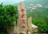 儒、釋、道三教薈集,擁有眾多的歷史遺蹟,河南省登封市嵩山景區