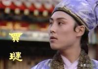 王熙鳳不願讓平兒碰賈璉,為何卻希望她能生下一個兒子?