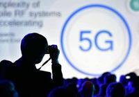 專家解讀:5G商用進入元年,對產業發展將有哪些重要影響?