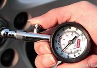 天氣冷了,調整汽車胎壓這些事情你應該知道