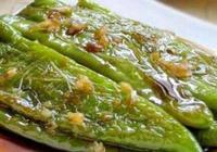 虎皮辣椒,不用油煎,做法簡單,只要跟著做,每個人都是大廚