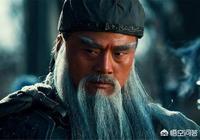 《三國演義》中張遼和關羽有啥交情?