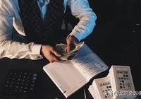 業委會與物業的對決:物業非法動用公共維修資金如何追回?