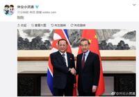 剛剛,王毅會見朝鮮外相李勇浩