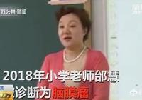 女老師生病了,全班男同學為什麼全都理光頭?