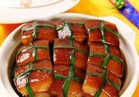 浙菜名品——東坡肉