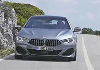 寶馬8系9月上市 預售97萬起 車長5米軸距3米 取代6系GT?