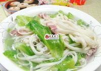 鹹肉包心菜湯麵