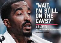 真扎心!JR史密斯:我還在騎士隊嗎?