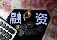 中國金融融資不暢:一個封閉的死循環