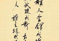 古龍妙語107句,一句話證明你讀過古龍,留下你最喜歡的一句