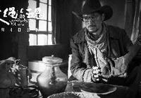 張楊的《皮繩上的魂》被贊比美國西部片好看