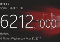 微軟解釋:為何會意外發布Windows 10 Build 16212以及解決方案