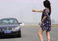 """為何川藏線上窮遊女喜歡""""穿裙子""""?別想多了,原因或許令你意外"""
