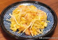 香氣濃郁的滑蛋蝦仁韭黃,每一口都很鮮嫩爽口!