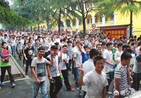 江蘇高考340-360分,可選擇的高校有哪些?