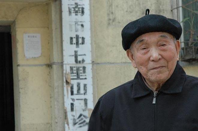 """最後滯留中國的""""日本鬼子"""":為中國人免費看病65年 只為贖罪"""