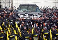北京將暫停新增共享單車投放,共享單車下半場該怎麼玩?