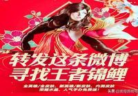 王者榮耀:新春活動,免費福利接連來襲,最後一個全體玩家沸騰