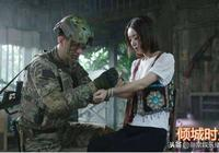 金瀚發文公開道歉、粉絲們表示理解,就看馮紹峰能否原諒了