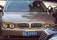 華中地區最大的幾塊車牌,都掛在豪車上,九五至尊就是牛!