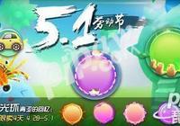 球球大作戰刷孢子攻略 免費獲得無限孢子破解版