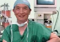 手術or化療?一位著名腫瘤專家癌症晚期的臨終感悟!