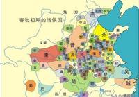 """周武王分封諸侯背後隱藏的""""中國上古史"""""""
