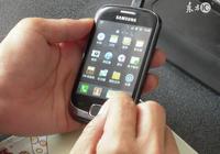 比三星S8幾乎貴3倍的三星手機,你知道多少?