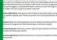 《戰爭機器5》新情報疑曝光 系列最大世界、支持4K/60幀