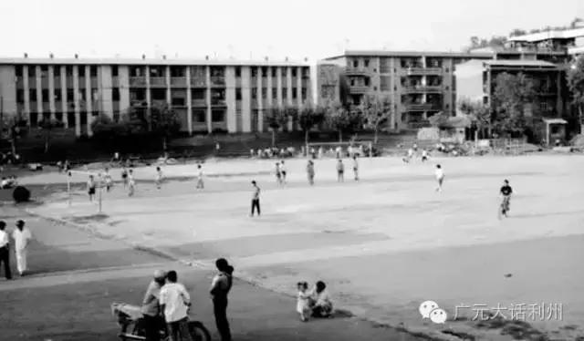 廣元記憶|30年前廣元老照片,你是否還記得?