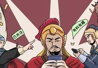 他是一代名臣,大唐宰相,還是杜牧與李商隱的親戚