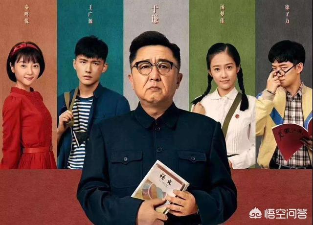 《老師好》成票房黑馬,吳京等明星客串為何于謙不宣傳?