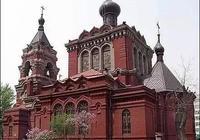 探訪百年老建築 冰城老教堂