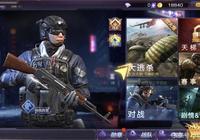 王思聰的新寵遊戲,小米出了手遊版,雷軍能靠它趕上馬化騰嗎?
